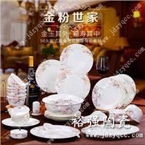 陶瓷餐具圖片 景德鎮陶瓷餐具