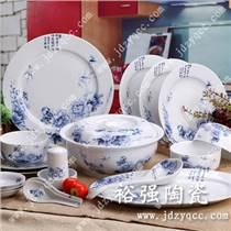 陶瓷餐具圖片 陶瓷餐具批發價格