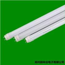 鄭州節能領導者LED日光燈