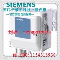 QBM3020-25D,西門子壓差傳感器QBM3020-25D