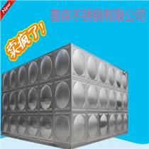 廠家定制不銹鋼水箱304保溫方形水箱