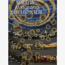 中山圓球燈廠家批發新款創意時尚餐廳LED星球燈圓球吊燈批發