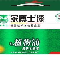 植物油清味木器漆品牌廠家直銷