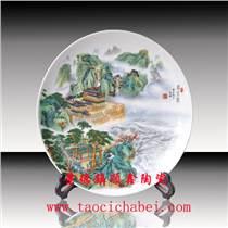 定做陶瓷擺盤廠家 陶瓷紀念盤