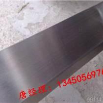 焊接鈦金不銹鋼方管