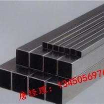焊接古銅不銹鋼方管