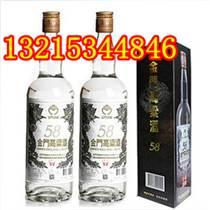 白金龍金門高粱酒批發廠家直銷