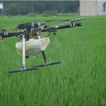 四川噴灑農藥植保無人機