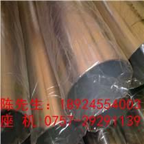 304不銹鋼管/工業水管/管材/拋光圓管,外徑16mm壁厚2mm內徑