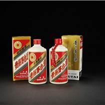 杭州回收茅臺酒、回收1991年珍品茅臺酒