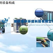 南京其他工業污水處理系統供應哪家好