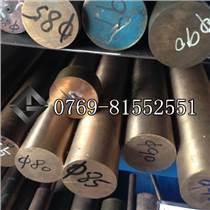 CUZN37PB0.5铜棒 日本c5102磷铜棒 耐磨磷铜片