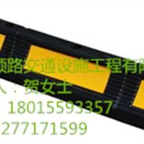 苏州顺路交通橡胶制品厂专业生产橡胶块停车场专用防撞块厂家直销批发低价促销