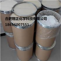 销售广东钢化玻璃丝印瓷粉