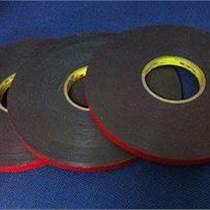 供应美国3M胶带3M5952双面胶带原装正品