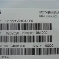 无锡回收手机CPU138-6133-6231无锡求购手机CPU