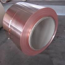 覆膜銅卷,沖壓銅板,專用拉伸銅帶