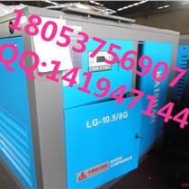 LG10/8螺杆空压机
