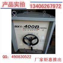 BX1-400交流电焊机放心选购