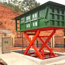 長沙 湖南佳星居民小區垃圾收集中轉站供應服務周到