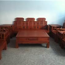 红木家具古典厂家直销大果紫檀八宝沙发东阳十大品牌