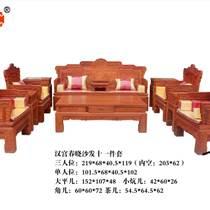 浙江红木家具定做古典沙发厂家直销批发价
