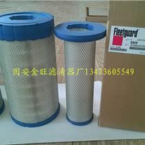 AF26595/AF26596弗列加濾芯