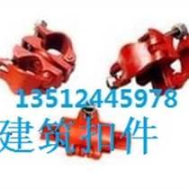 建筑扣件|建筑扣件批發|建筑扣件生產廠家|瑪鋼扣件價格