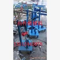 扣件維修機價格|扣件維修機廠家|扣件維修機批發