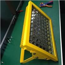 供應新疆100W防爆燈LED加油站防爆燈