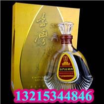 823金门高粱酒昆明市免税店