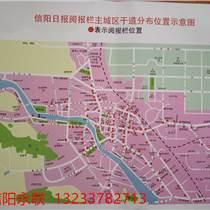 信阳广告招租ing-信阳日报栏灯箱广告招租
