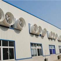 负压风机,屋顶风机,大型工业排风扇,南京腾基通风工程公司