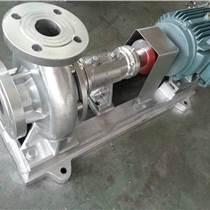 廠家直銷FH不銹鋼化工泵ス高效生產,品質優良