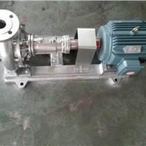 11kwFH耐腐蝕泵ほ不銹鋼化工泵+工藝先進品質保證