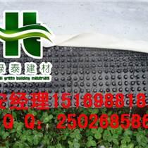 上饶车库排水板&屋顶绿化排水板价格