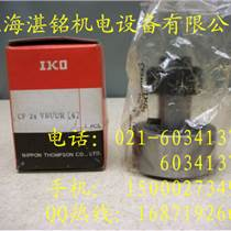 CRBC20025UU軸承銷售總代直銷