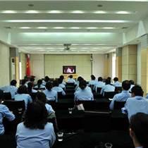 建筑行業使用的免費視頻會議軟件