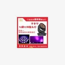 广州舞台灯厂家然点 36LED摇头灯