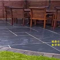 青石地板磚