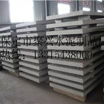 工程專用電力蓋板資料