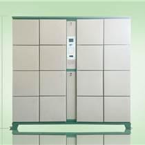 能制冷的快遞柜取件便捷 條碼掃描取貨