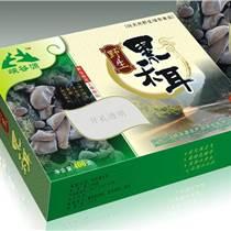 内江包装盒/礼品盒/订做纸箱厂家