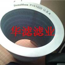 P190856唐納森除塵濾芯供應量大從優