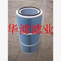 P191077除塵濾芯供應廠家直銷