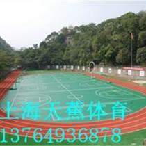宁波硅PU篮球场施工流程