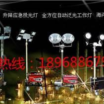 輕型升降泛光燈SFW6120秦皇島制造廠家