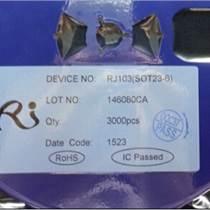 RJ103供应总代直销