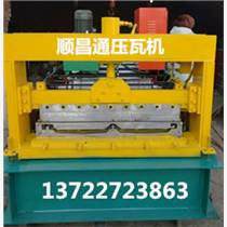 優質角馳壓瓦機,熱銷470型角馳壓瓦機彩鋼板 820屋頂板820角馳彩鋼設備