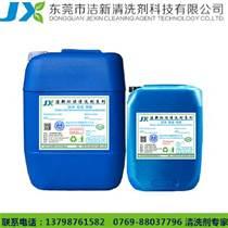 東莞除油劑輸油管重油污清潔劑、金屬表面油污清洗液批發廠家直銷